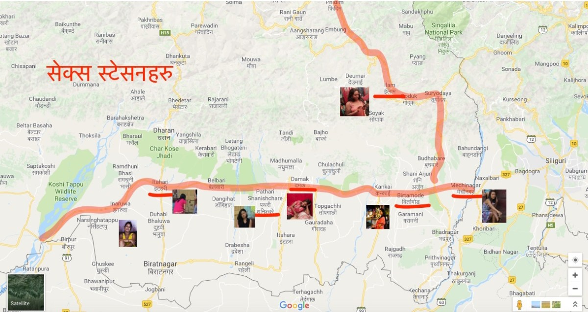 Secret stations in East Nepal (Part 1)